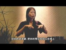 美麗演員&瑜珈老師【丁寧】分享憂鬱不孤單, DS APP陪伴你的心