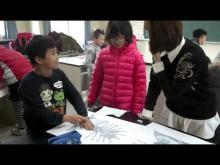 用心快樂社會企業-文創扎根夢想發聲偏鄉學童文創商品開發專案
