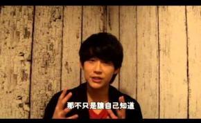 能寫能唱能演的陳乃榮鼓勵歌迷下載DS憂鬱情緒檢測APP